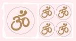 Om-Symbol Aufkleber-Set  5-teilig - Glanzpapier